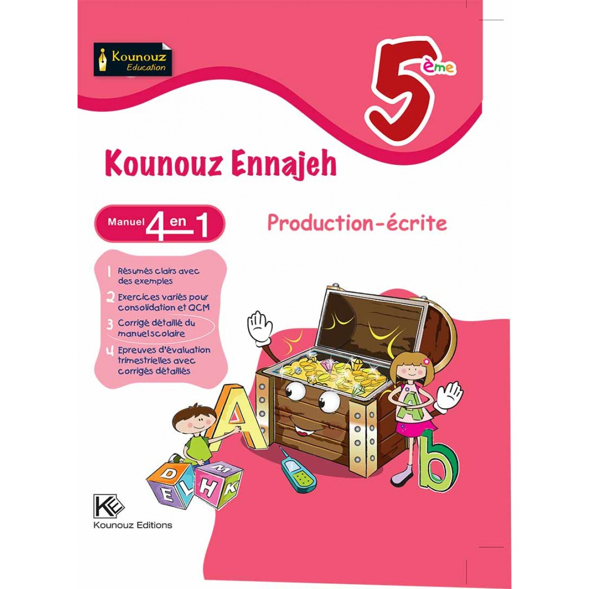 Production Ecrite 5eme Annee De Base Kounouz Education