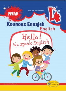 KOUNOUZ ENNAJAH anglais 4ème ANNEE  Hello ! We speak English