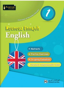 KOUNOUZ ENNAJEH ENGLISH 1ère ANNEE SECONDAIRE