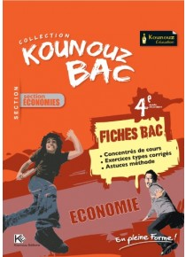 Fiche BAC economie (Section Economie)