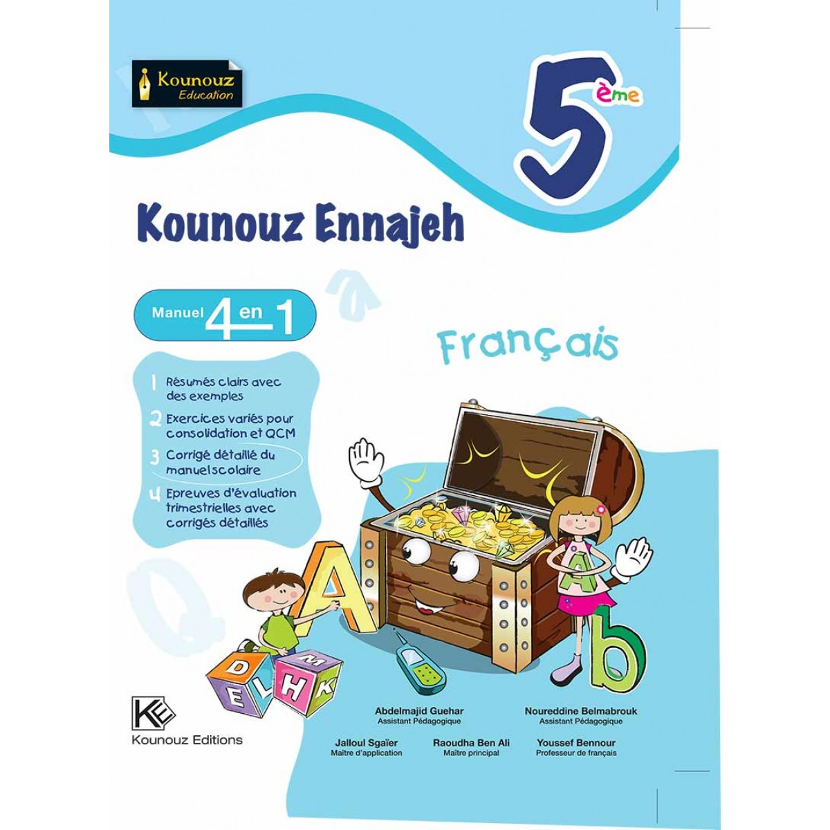 Francais 5eme Annee De Base Kounouz Education Products